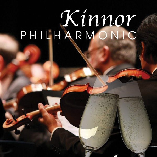 Kinnor Philharmonic New Year's Concert