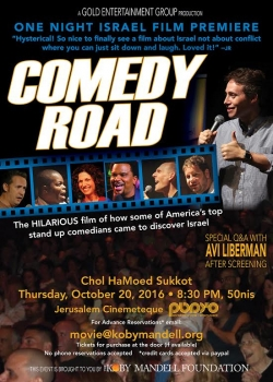 Comedy Road - KCJFF 2019